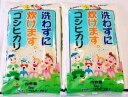 【ふるさと納税】B-22 鳥取県産コシヒカリ(無洗米)