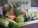 【ふるさと納税】B-27 野菜と加工品及びお米の詰合せ