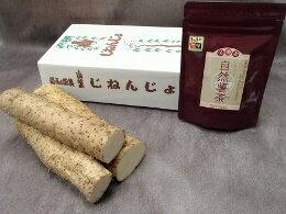 【ふるさと納税】B-33 自然薯・自然薯茶セットB