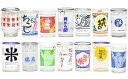 【ふるさと納税】B-113 鳥取県の日本酒 ワンカップ 14種類 飲み比べセット