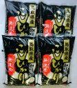 【ふるさと納税】092 鳥取県産無洗米コシヒカリ