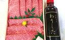 【ふるさと納税】【B-7】田村牛特選ロースすきやき肉セット...