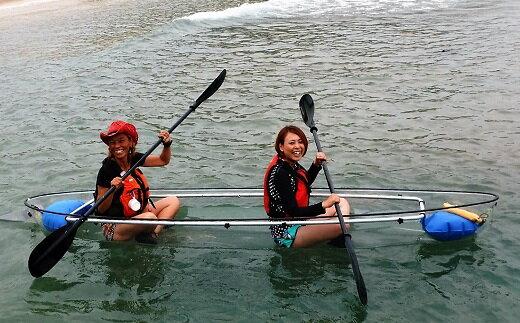 【ふるさと納税】【C-7】浦富海岸マリンスポーツ体験