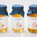 【ふるさと納税】Y046 天然 生はちみつセット(450g)...