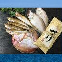 【ふるさと納税】日本海の干物と漬け丼セット 梅(通年)