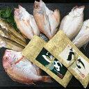 【ふるさと納税】のどぐろ入り日本海の干物と漬け丼&昆布じめ丼...