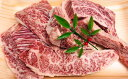 【ふるさと納税】315.鳥取和牛オレイン55ステーキ切落し4...
