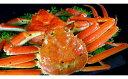 【ふるさと納税】OM-06 ボイル松葉ガニ(400g〜500gを2枚)【発送11月〜】...