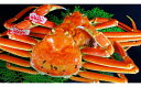 【ふるさと納税】OM-15 ブランドタグ付 高級ボイル松葉ガニ(600〜700gを2枚)【発送11月〜】...