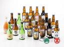 【ふるさと納税】45-X5大山Gビール・地酒・梅酒セットF 栓抜き付(大山ブランド会)