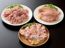 【ふるさと納税】AS-03 大山ハーブ鶏詰め合わせ(2kg )