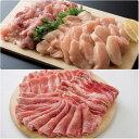 【ふるさと納税】AS-04 大山豚スライス・大山ハーブ鶏切り身セット(1.5kg)