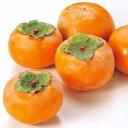 【ふるさと納税】富有柿(6.5kg箱)...