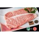 鳥取和牛オレイン55 サーロイン「ステーキ」180g×2枚