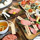 【ふるさと納税】529.松永牧場銀座本店 山陰浜田コース ペアお食事プラン
