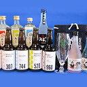 【ふるさと納税】554.地酒飲み比べセットVol.3【道の駅
