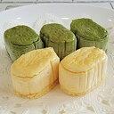 【ふるさと納税】595.【数量限定】半熟チーズケーキと半熟抹...
