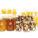 【ふるさと納税】714.「はちみつナッツ・蜂蜜・蜂蜜アメ」たっぷり31個セット