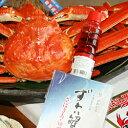 【ふるさと納税】687.活きたままお届け。活け込み本松葉蟹 ...