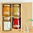 【ふるさと納税】1172.季節の果実野菜の無添加ジャム&純粋蜂蜜セット(化粧箱)