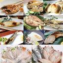 【ふるさと納税】964.浜田港水揚げ魚の無添加薄塩味干物B(...