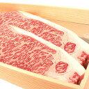 【ふるさと納税】506.島根県産黒毛和牛サーロインステーキ