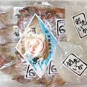 【ふるさと納税】669.のどぐろ、水かれい、旬の魚てんこ盛り...