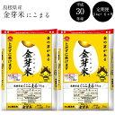 【ふるさと納税】BG無洗米[定期]金芽米にこまる 5kg×6...