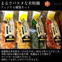 【ふるさと納税】ヤスキハガネ製 三徳包丁 [刃渡180mm]