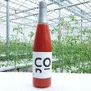 【ふるさと納税】 フルーツトマト COROCO トマトジュース 2本セット フルーツトマト トマト アイメック 甘い