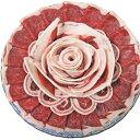 【ふるさと納税】天然猪肉お試しセット(モモ肉200g、バラ肉...