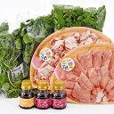 【ふるさと納税】江津クレソン鍋セット 【鍋セット・お肉・牛肉・野菜】