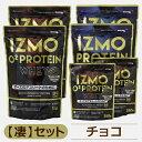 【ふるさと納税】IZMOプロテイン【凄】セット(チョコ)
