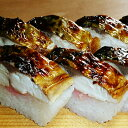 【ふるさと納税】焼き鯖棒寿司 2本入り 【魚貝・加工品・すし...
