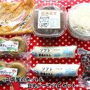 【ふるさと納税】豆腐屋のセット&豆乳ドーナツCセット