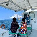 【ふるさと納税】あまんぼう乗船券+島宿宿泊プラン(1名様用)