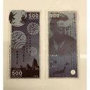 【ふるさと納税】地域通貨「ハーン」 500円×18枚...