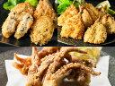 【ふるさと納税】海士の海鮮フライセット