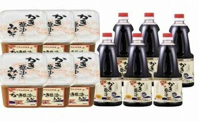 【ふるさと納税】2-16 かき醤油&みそ詰め合わせ各6個