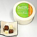 【ふるさと納税】おもいのたけチョコレート(ミルク・ホワイト 各5個入り) 3箱 【スイーツ・お菓子・...