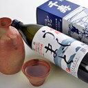 【ふるさと納税】清酒「千寿」 特別本醸造原酒 うしまど 【お酒・日本酒】