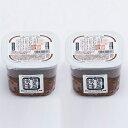 【ふるさと納税】完全無添加合わせ麹味噌 800g×2個 【味噌・みそ・調味料】
