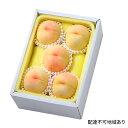 【ふるさと納税】●先行予約受付●岡山県産 清水白桃 約1.3...