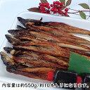 【ふるさと納税】山銀商店 かば焼きあなご(約600g/約10本入り) 【あなご・アナゴ・穴子・魚介類