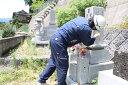 【ふるさと納税】<T1 西粟倉村内・お墓管理サービス(1回)>