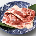 【ふるさと納税】『京鴨』プレミアムセット(約2kg) 【鴨肉...