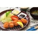 【ふるさと納税】冷凍カキフライ 【魚介類・カキ・牡蠣】
