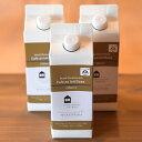 【ふるさと納税】 カフェインレス カフェオレベース 3本 (加糖 500ml 紙パック)スペシャルティコーヒー