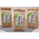 【ふるさと納税】RR10 広島県米食べ比べセット【1P】