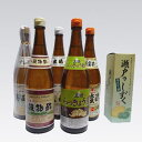 【ふるさと納税】三国酢 人気バラエティーセット レシピ冊子付...